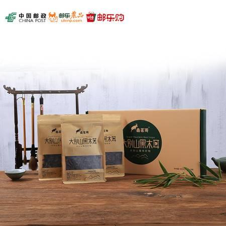 霍山馆  大别山黑木耳礼盒   600g(200g*3袋)/盒