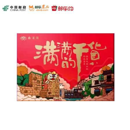 霍山馆  鑫茗雨  山珍组合  礼盒装 木耳   笋干  黄花菜  豆角丝