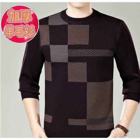 汤河之家中年男士针织衫秋冬新款圆领长袖套头爸爸装毛衣休闲羊毛上衣