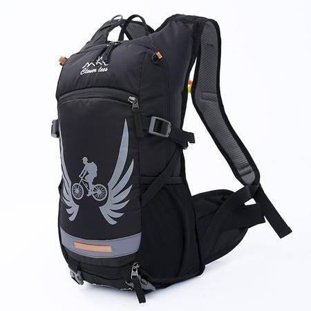 洋湖轩榭户外运动用品多功能自行车水袋背包男女旅行双肩包骑行装备骑行包 L37