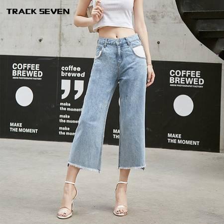 施悦名 韩版夏季新款高腰舒适不规则毛边九分牛仔阔腿裤女A