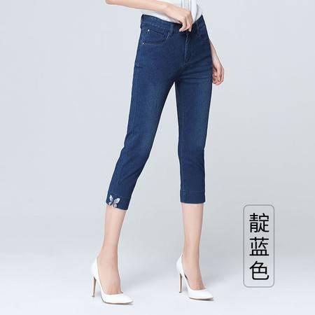 施悦名 女裤夏季刺绣八分牛仔裤女小脚高腰弹力裤薄款A