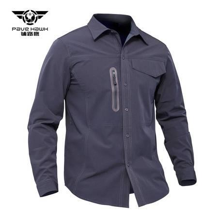 汤河之家 男士 战术速干衬衫军迷衬衫野外登山指导服