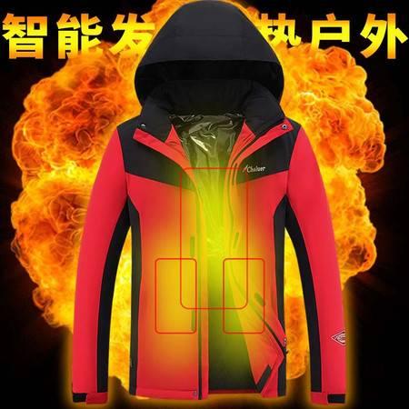 汤河之家  智能加热户外冲锋衣休闲夹克前后发热棉衣充电情侣装外套B