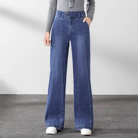施悦名 秋季新款女士牛仔裤高腰阔腿裤直筒韩版长裤A