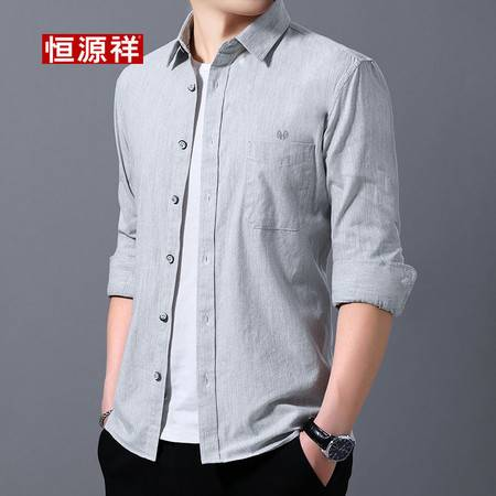 汤河之家   秋季新款男士衬衫长袖纯色衬衣纯棉薄款韩版上衣休闲B