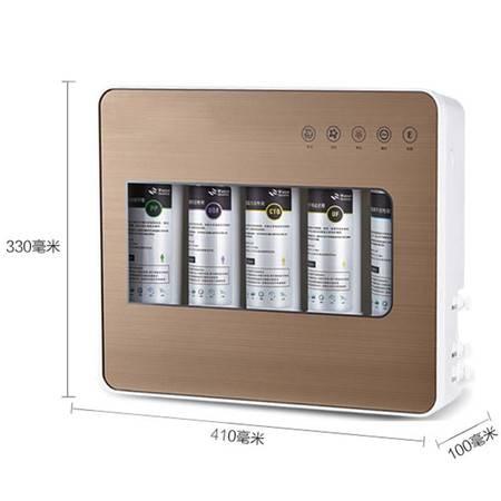 汤河店 净水器家用五级能量机 会销礼品小五级超滤直饮净水机 厨房净水器