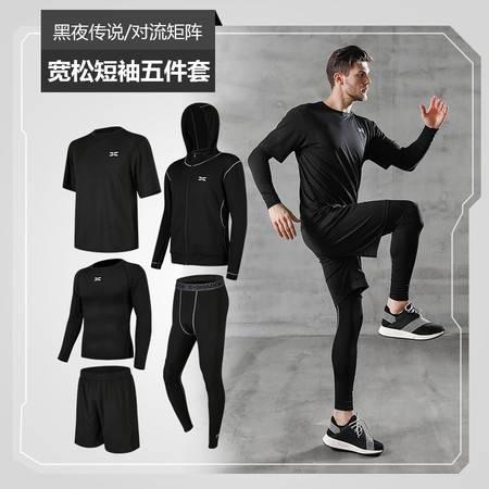 汤河之家  健身服男紧身衣健身房晨跑步速干篮球运动套装训练服秋季夏季五件套C