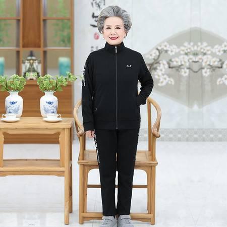 洋湖轩榭 中老年人秋装外套女老太太长袖三件套妈妈运动服奶奶春秋晨练套装A