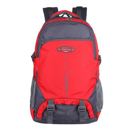 洋湖轩榭 男女户外运动旅行包时尚双肩包大容量多功能登山包定制C