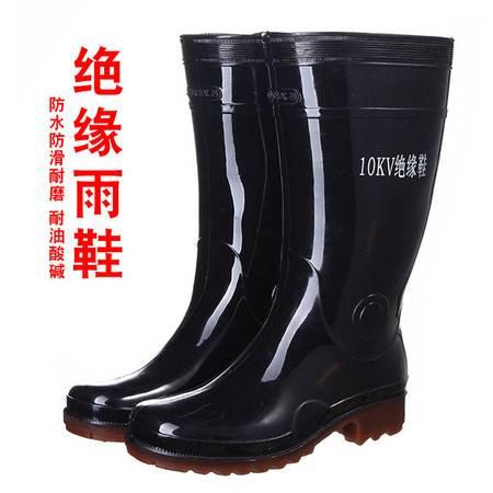 小童马 高压电工绝缘靴 10kv绝缘鞋 高筒防水防滑耐磨耐油耐酸碱绝缘雨鞋