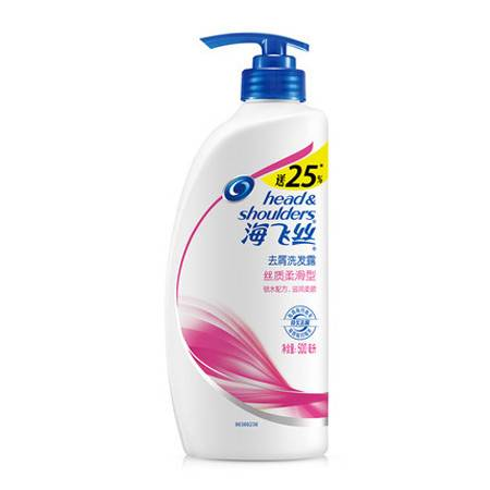 海飞丝 洗发水500ml丝质柔滑去屑洗发露