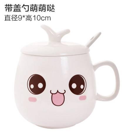 创意卡通杯子茶杯陶瓷带盖水杯