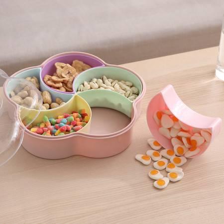 水果盘家居分格带盖零食盘防潮瓜子盒客厅干果盘