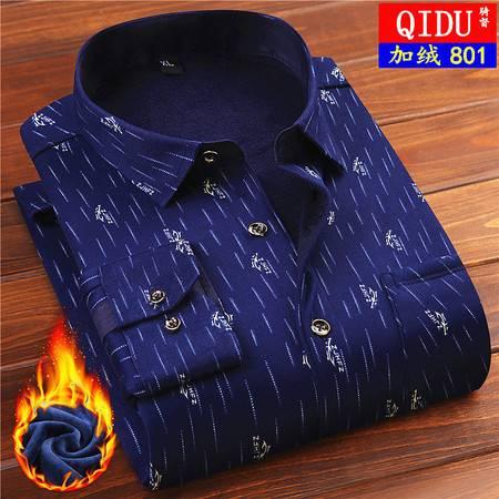 男加绒衬衫长袖外套秋冬保暖反季格子中年爸爸装