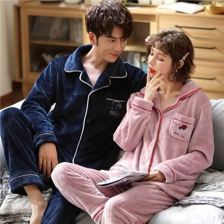 情侣睡衣法兰绒套装长袖两件套女家居服男开衫
