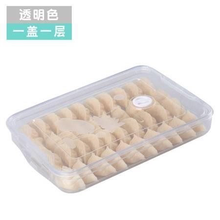 饺子收纳盒家用速冻水饺馄饨保鲜盒
