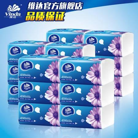 维达抽纸超韧纸巾3层S码130抽24包 原生木浆面巾纸无香餐巾纸