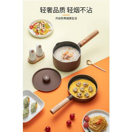 九阳/Joyoung 不粘煎锅奶锅套装平底不粘锅婴儿辅食锅