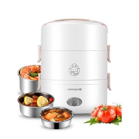 九阳/Joyoung 电热饭盒三层保温大容量饭盒可插电加热蒸煮热饭神器上班族带饭便携