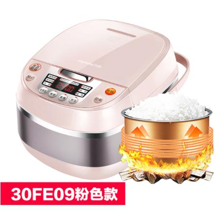 九阳/Joyoung电饭煲家用多功能智能温控预约不沾内胆3升粉色
