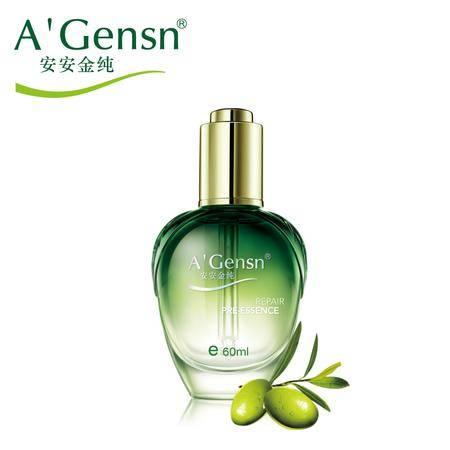 安安金纯橄榄油修护肌底液60ml面部精华液滋养补水保湿紧致嫩肤乳