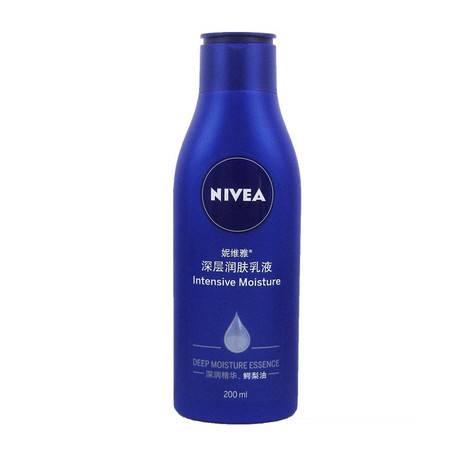 【邮储特卖】 妮维雅深层润肤乳液200ml滋润补水保湿去细纹全身体乳