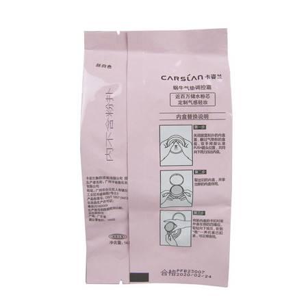 卡姿兰气垫CC霜 蜗牛气垫调控霜气垫CC霜13.5g*2