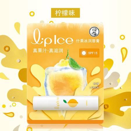 曼秀雷敦什果冰润唇膏3.5g  柠檬苹果草莓青提+葡萄香橙+蜜柑 滋润保湿 护唇