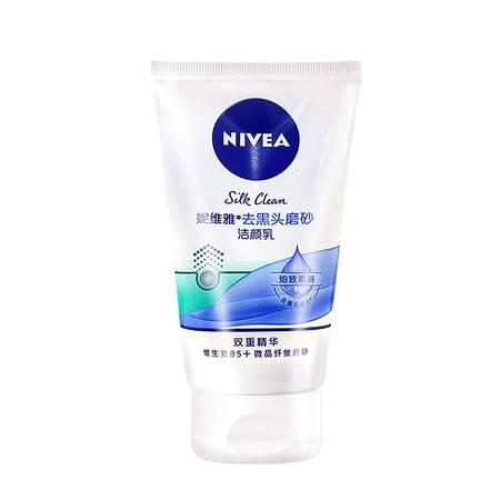 妮维雅去黑头磨砂洁颜乳100g 洗面奶洁面乳去角质保湿透白 收毛孔修护