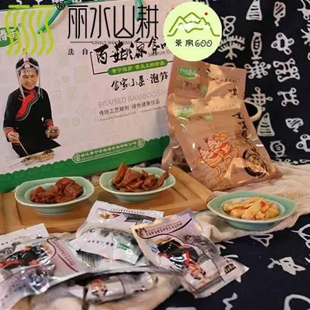 【景宁600】畲乡泡笋 畲乡特色小菜
