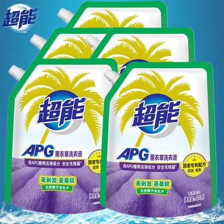 【特惠】超能APG高端洗衣液800g×5袋装国家专利配方偏远地区不发货