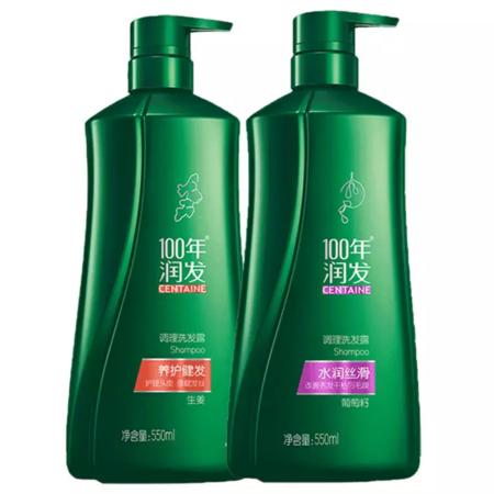 100年润发洗发水550ml水润丝滑+550ml养护健发