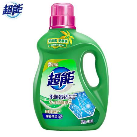 【扫码购】超能植翠低泡洗衣液2.5kg植翠低泡馨香依兰薰衣草香随机发