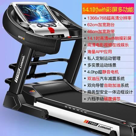 立久佳900跑步机家用款14.1吋彩屏WiFi健身器材跑步机多功能折叠超静音智能迷你跑步机