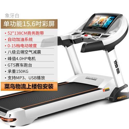 易跑 9600跑步机家用款 静音折叠电动坡度健身器材商用多功能跑步机