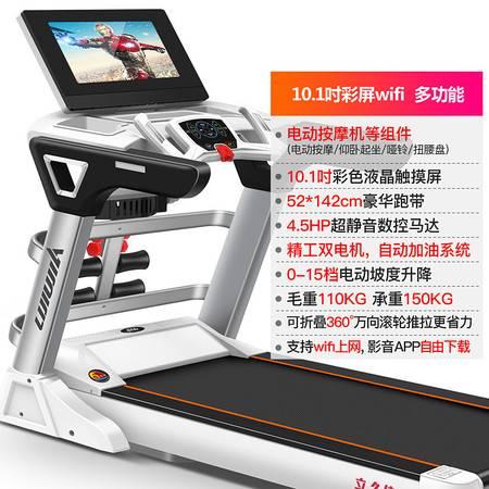 立久佳 跑步机 电动家用款超静音彩屏多功能折叠跑步机健身器材