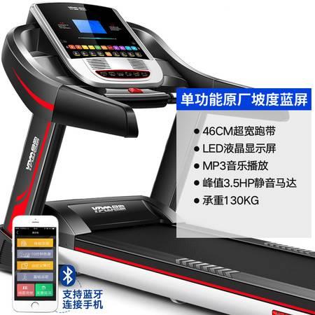 易跑 跑步机多功能电动跑步机家用彩屏智能WIFI静音折叠走步机