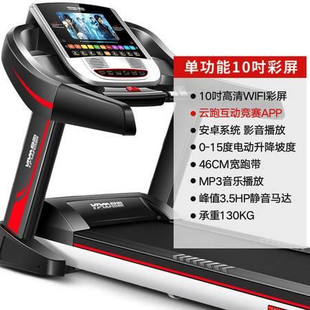 易跑 跑步机多功能电动跑步机家用彩屏智能WIFI静音折叠走步机健身器