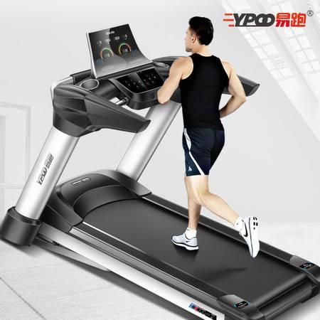 易跑M7PLUS跑步机 家用静音折叠运动健身器材 商用跑步机健身房用交流版