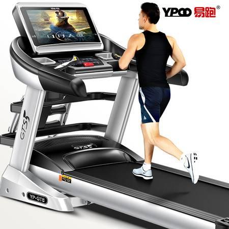 易跑 GTS5 跑步机电动坡度家用款 静音折叠健身运动器材