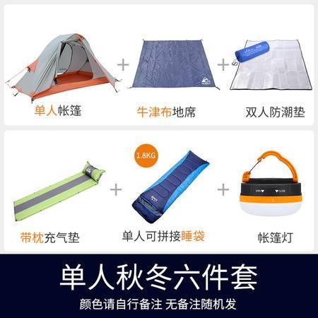 公狼户外帐篷 单人双层铝杆野营防暴雨野外露营 四季骑行装备帐篷套装组合