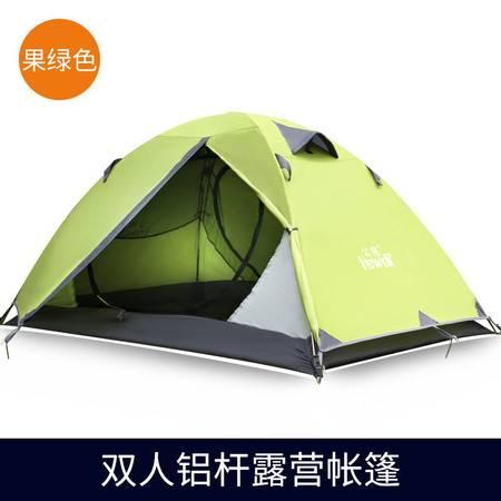 公狼 帐篷户外铝杆帐篷双人双层野营装备超轻防雨 野外露营四季帐篷