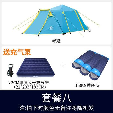 公狼 帐篷户外3-4人野营露营全自动四季帐篷加厚防雨多人家庭套装组合