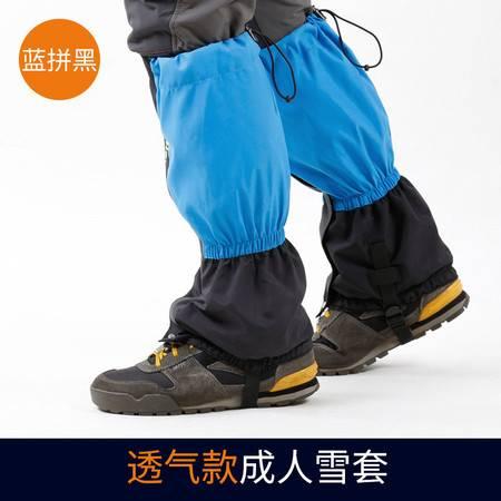 公狼 雪套成人防水保暖脚套 儿童护腿防沙套户外登山雪套护套