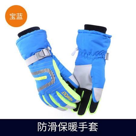 公狼 手套滑雪冬季加厚骑行防风手套 防水保暖加棉男女通用手套
