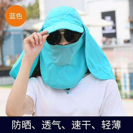 公狼 遮阳帽360度防晒帽户外垂钓帽防紫外线太阳帽速干鬼子帽