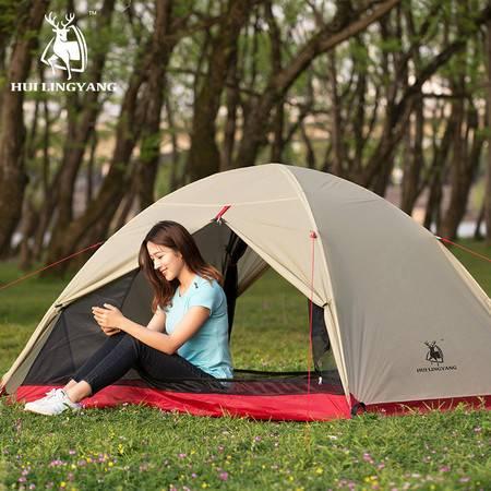 徽羚羊 帐篷双人双层15D硅胶帐篷户外登山野营帐篷防暴雨防风铝杆露营帐篷