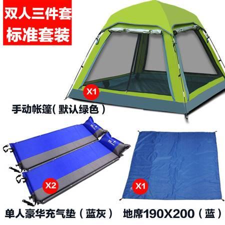 飞拓 帐篷户外3-4人家庭套装野营露营防雨野外全自动帐篷单层帐家庭套装