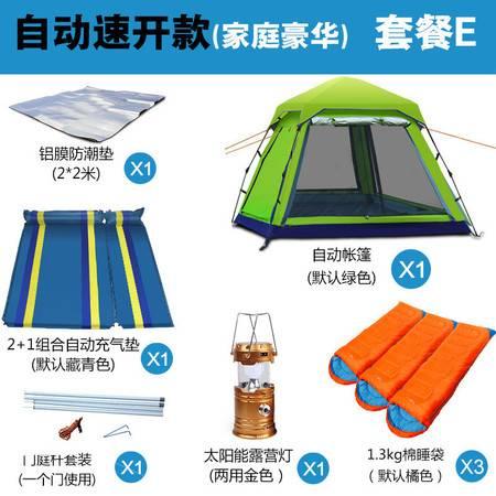 飞拓帐篷户外3-4人野营全自动家庭加厚防雨双人野外露营野营帐篷家用豪华套装自动帐篷